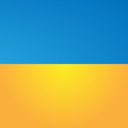 Square Ukraine flag. Illustration