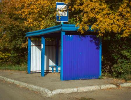 Bus stop on the outskirts of the city. Ust-Kamenogorsk (Kazakhstan). Public transport