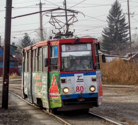 Kazakhstan, Ust-Kamenogorsk, november 2, 2017: Old soviet tram KTM 5