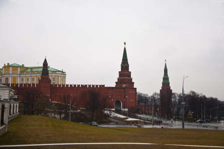 Panoramic view of Moscow photo