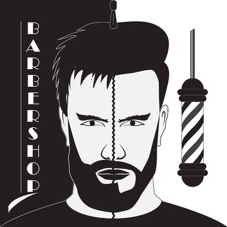A man with a haircut symbolizes a hairdressers. The stylish young person with a beard. Zipper, divides the face into two parts, before the haircut and after.