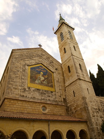 visitation: Church of the Visitation Stock Photo