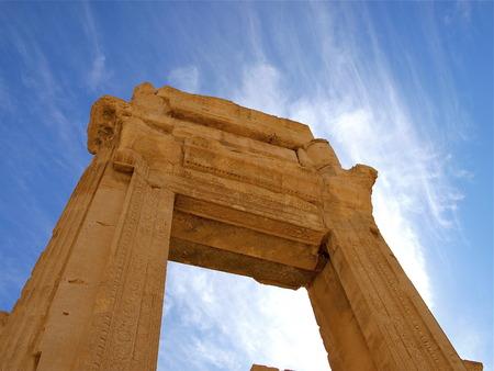 Syria: Palmyra - Syria