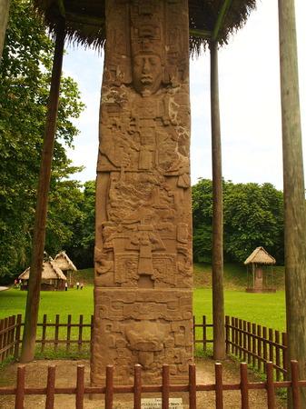 archaeological: Maya archaeological site Quirigua - Guatemala