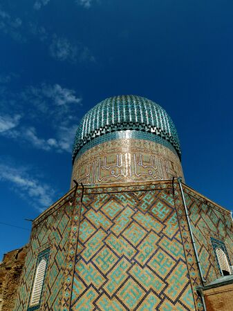 mausoleum: Amir Timur mausoleum Stock Photo