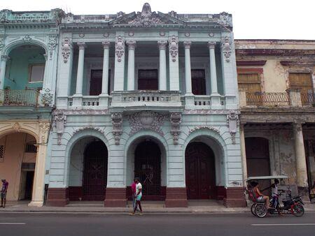 colonial building: Havana, Cuba - May 2, 2016 - Colonial building in Havana