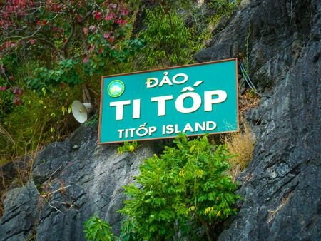 Ti Top island sign in Halong Bay Фото со стока