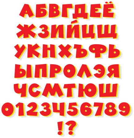 Funny Russian 3D text font  Vector