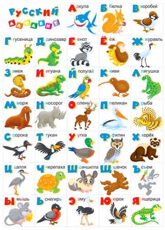 Russische alfabet met cartoony dieren