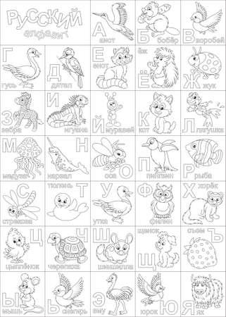 Russian zoo alphabet on plain background. Illustration