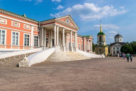 Moskwa, Rosja - 9 września 2018: Widok pałacu Kuskovo w Moskwie, Rosja