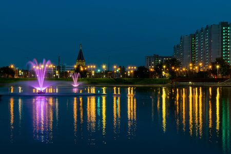 Brateevo pond in the evening, Moscow, Russia. Blue hour.