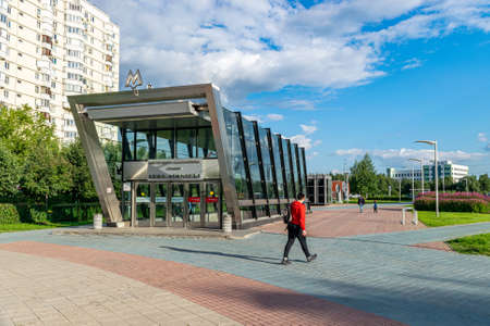 Moscow, Russia - August 21, 2020: Entrance of Alma-Atinskaya metro station