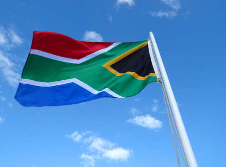 Official South African flag of the rainbow nation