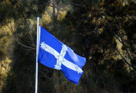 Aussie alternative flag