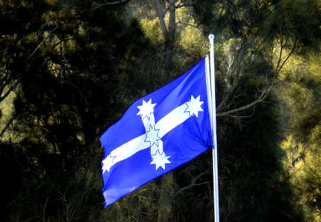 Eureka indenpendence flag