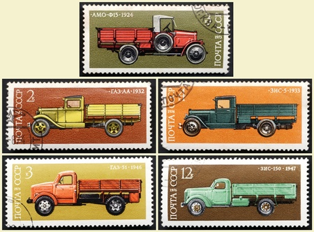 gaz: USSR - CIRCA 1973-1976: A stamp printed by USSR. Shows set old Russian truck, USSR. Circa 1973-1976.
