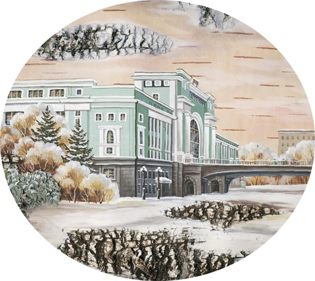 Drawing distemper on a birch bark: station Novosibirsk-Main, Russia, Novosibirsk Stock Photo - 9438063