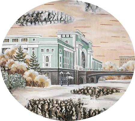 Drawing distemper on a birch bark: station Novosibirsk-Main, Russia, Novosibirsk Stock Photo - 9438063
