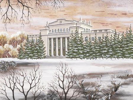 Drawing distemper on a birch bark: the Lenin's house, Russia, Novosibirsk Stock Photo - 9438064