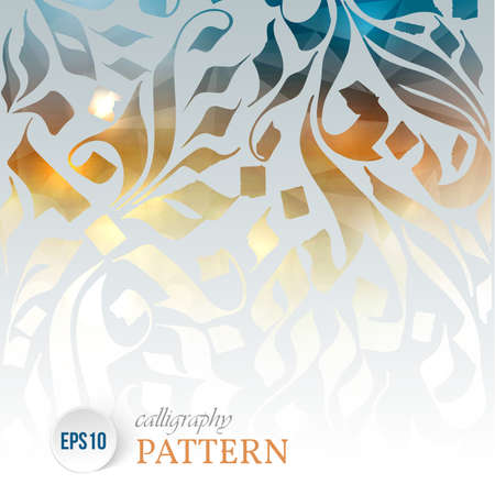 background pattern: Background with calligraphy pattern. Illustration
