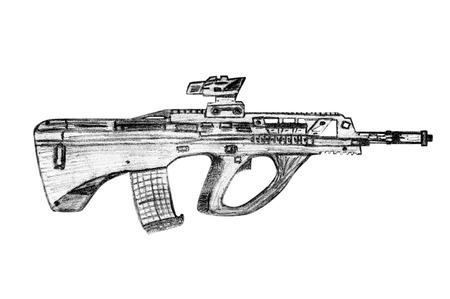Gun Pencil Drawings Pencil Sketch Machine Gun