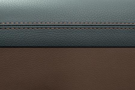 saddler: Leather texture background. Modern business car interior detail.