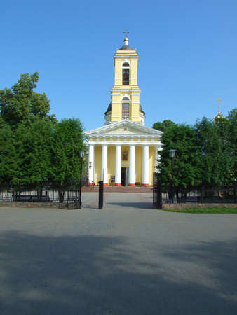 traditionally russian: Entrance in Peter and Pavel