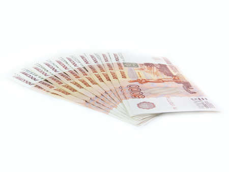 roubles: Isolated denominations in 5000 Russian roubles on white Stock Photo