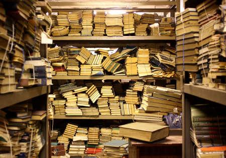 U-Buchhandlung in Moskau Standard-Bild - 38938441