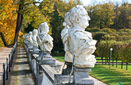 busts: Statues of emperors in the autumn park