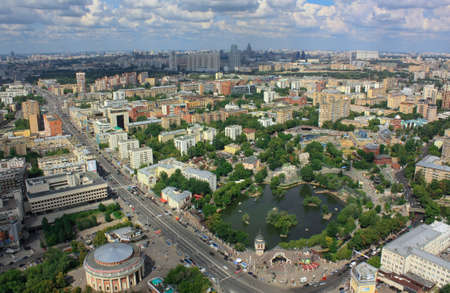 trafic: Moscow zoopark from rooftop Editorial