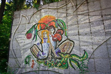 Mosaikbild von Kindern aus Pionierorganisation Standard-Bild - 72515587