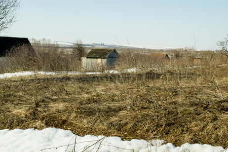 spring landscape outside the city Stock fotó