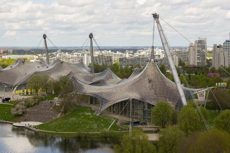 bayern: Modern Building in Muenchen Bayern Germany. Near BMW Museum. Editorial