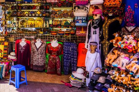 Bur Dubai Souk Common Shop Offering Oriental Dresses Souvenirs Hats and Scarfs