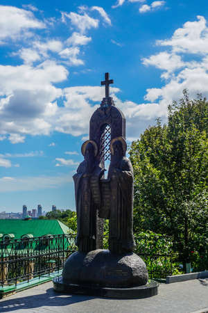 Kiev Great Lavra Saints Anthony and Theodosius Statue with Blue Sky Background