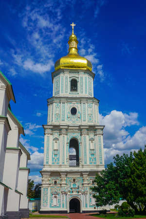 Kiev Bell Tower of Saint Sophia's Cathedral Back View with Blue Sky Background Stock Photo