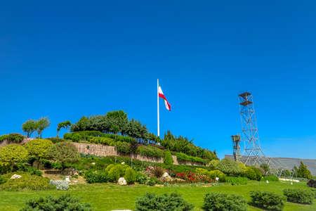 Tehran Ab-o Atash Park with View of Iran Flag Tower