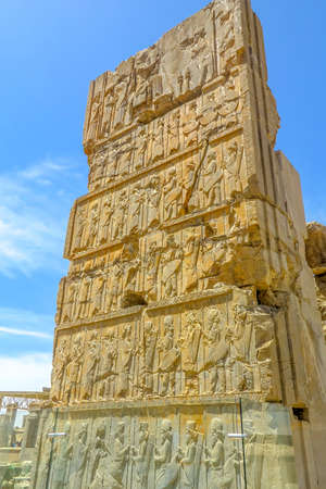 Persepolis Historical Site Wall Carving of Ancient Persian Soldiers