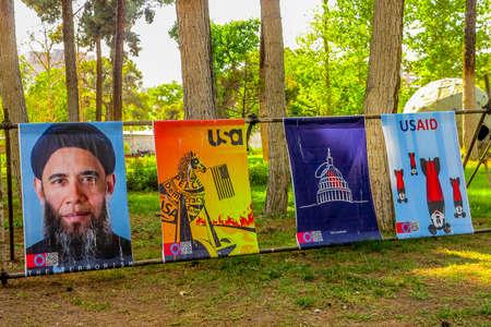 Tehran US Den of Espionage Former United States of America Embassy Anti American Iranian Patriotic Propaganda Muslim Obama Capitol Hill