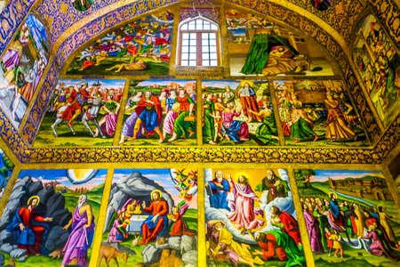 Isfahan Armenian Apostolic Holy Savior Vank Cathedral Interior Fresco Wall Facade