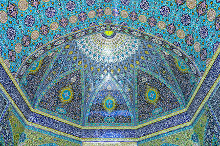 Qom Azam Mosque Side View with Blue Tiles Ornaments Ceiling