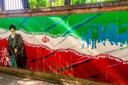 Téhéran US Den of Espionage Ancienne ambassade des États-Unis d'Amérique Anti American Iranien Propagande Patriotique Ruhollah Khomeini Drapeau Iran Éditoriale