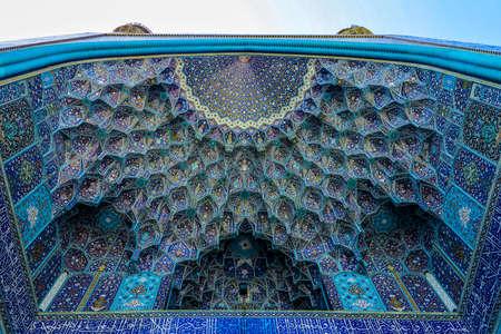 Isfahan Masjed-e Jadid-e Abbasi Shah Great Royal Mosque Main Gate Entrance Muqarna Ahoopay Honeycomb Stalactite Vaulting