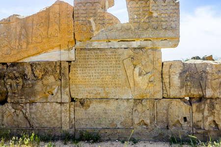 Persepolis Historical Site of Persian Cuneiform Inscription and Ancient Persians Banco de Imagens