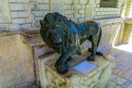 Tehran Golestan Palace Talar-e Salam Reception Hall Lion Sculpture Holding a Ball Redakční