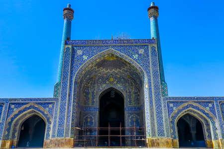 Isfahan Masjed-e Jadid-e Abbasi Shah Great Royal Mosque Main Iwan Minaret Dome Gate Portal Stock Photo