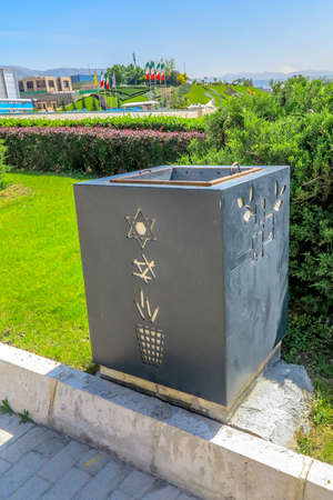 Tehran Ab-o Atash Park with View of a Anti Zionistic Recycle Bin Banco de Imagens