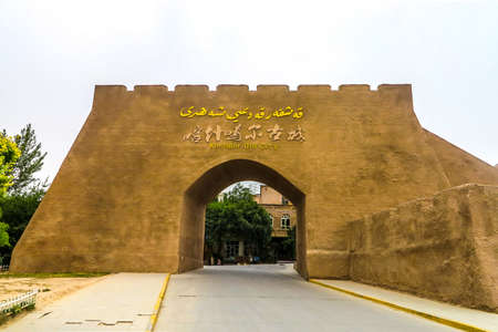 Kashgar Old Town City Main Entrance Gate View Point